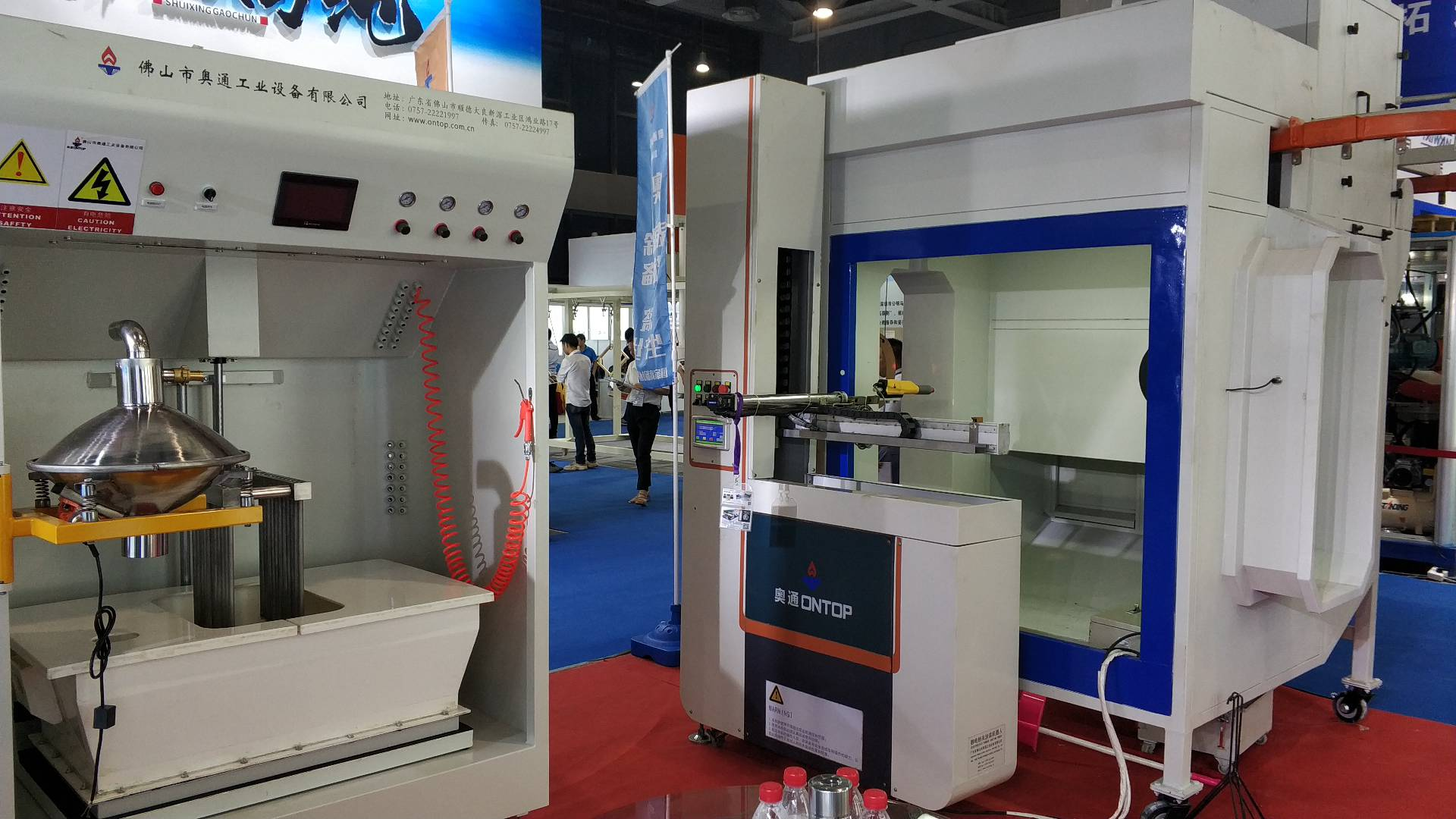 ONTOP company join The 13TH Guangzhou (China) International Surface Finishing, Electroplating and Coating Exhibition.
